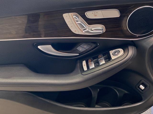 2019 Mercedes-Benz GLC GLC 300 SUV